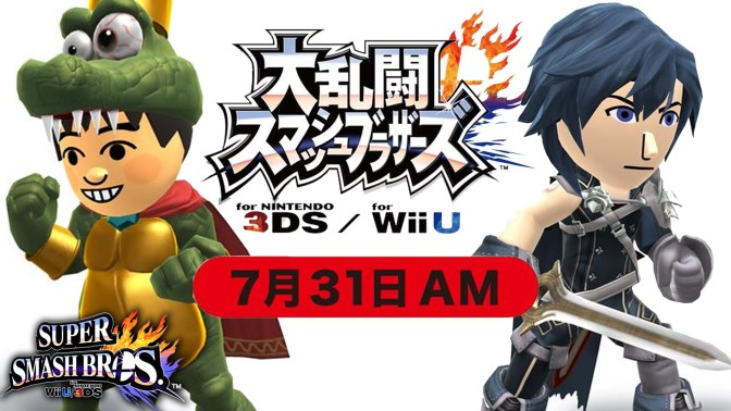 Smash Bros Wii U & 3DS To Get New Updates & DLC This Weekend!
