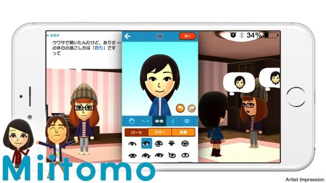 Miitomo – New Clothing Items Available