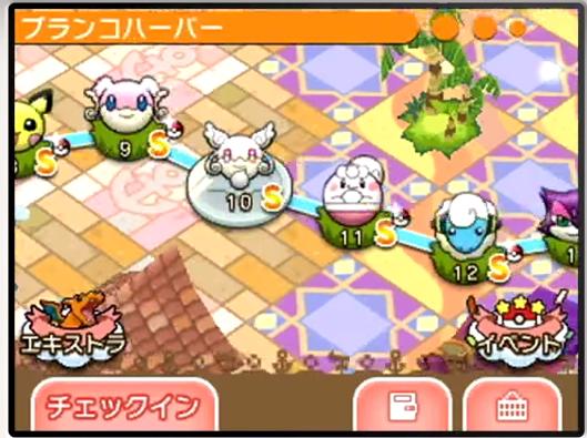 pokemon-shuffle-path