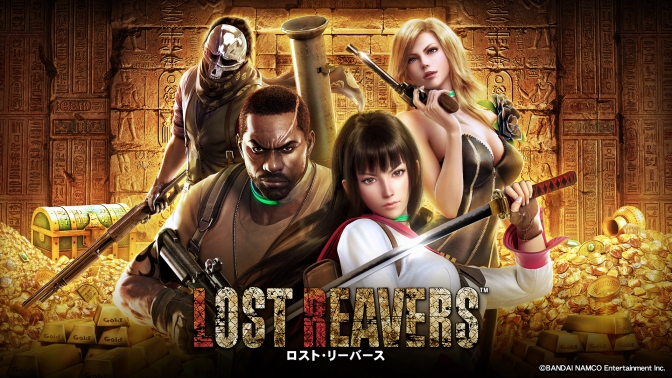 Lost Reavers, a Version 2.0.0 Story