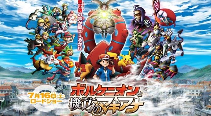 Trailer Pokemon Xy&z: Volkenion Và Magiana Siêu Máy Móc