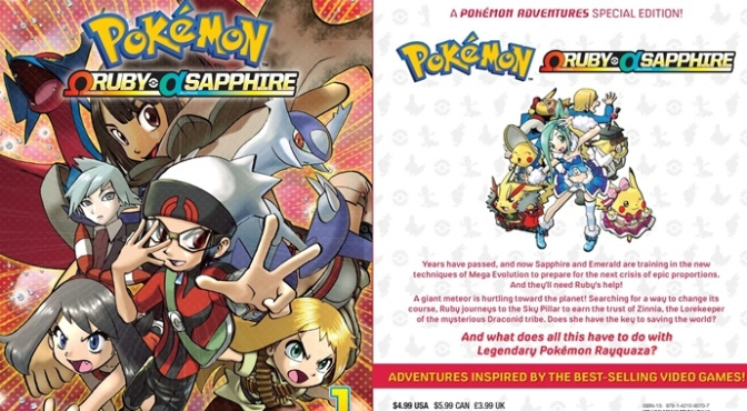 Volume 1 of the Pokémon Omega Ruby/Alpha Sapphire Manga Is Out Next Week!