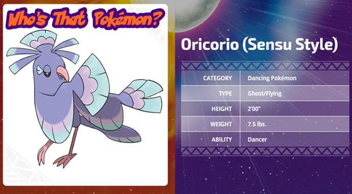 Who's That Pokémon? It's Oricorio! (Pom-Pom Style) | Miketendo64 ...
