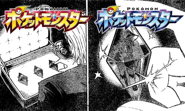 Pokemon Sun & Moon Manga Coming To CoroCoro In September