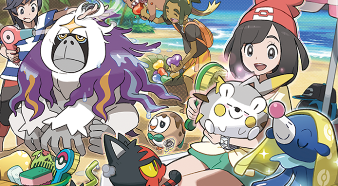 From Z-Moves to New Pokémon, Today's Sun & Moon Reveal Has a Lot of Exclusives