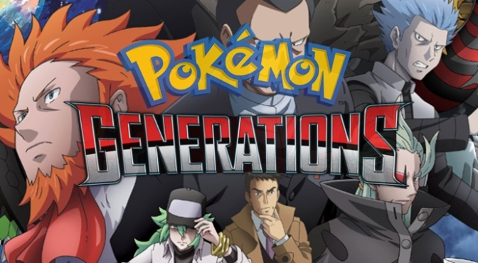 Pokémon Generations Episode 4: The Lake of Rage Is Out Now!