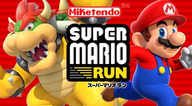 Super Mario Runs his Way Over to Android Devices in March!