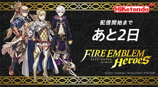 Fire Emblem Heroes: A Very Informative Information Round-up