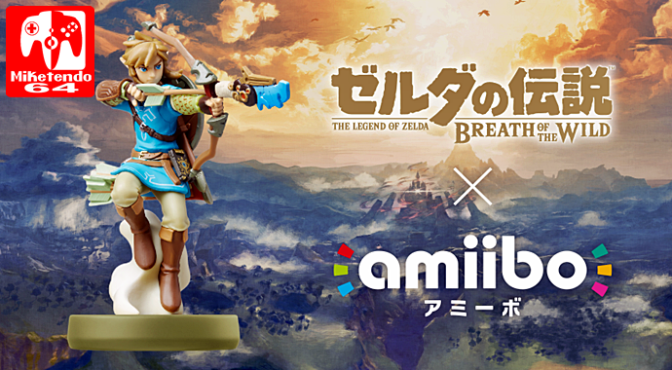 All amiibo Functionality for Breath of the Wild Officially Revealed!