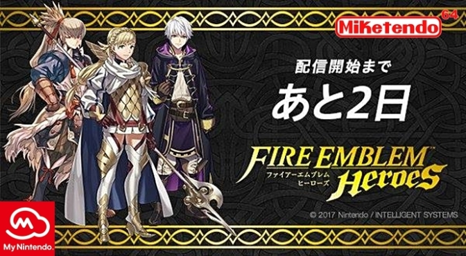 My Nintendo Adds 11 Missions & 6 Rewards for Fire Emblem Heroes
