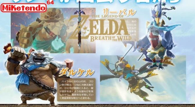 Zelda: Breath Of The Wild Characters Revealed! Meet Darkel, Reebal & Mifa!