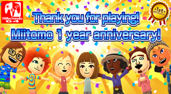 [Event] Miitomo's 1st Anniversary Event is Now in Full Swing