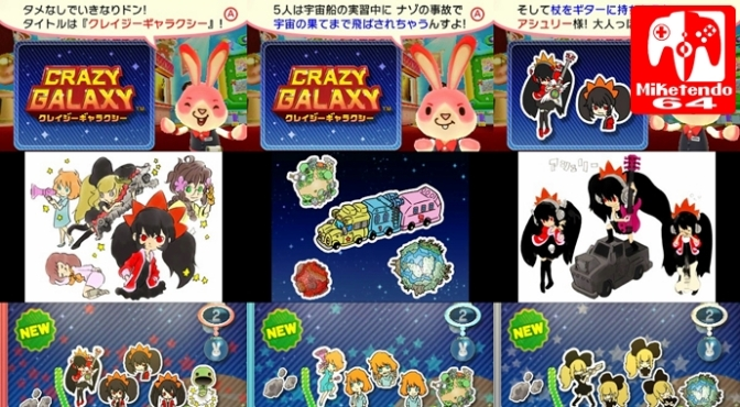 "[April Fool's] Nintendo Badge Arcade ""Announces"" Crazy Galaxy"