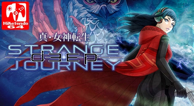 Atlus Announce Shin Megami Tensei: Deep Strange Journey for Nintendo 3DS