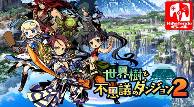 Atlus Also Announce Etrian Mystery Dungeon 2 for Nintendo 3DS