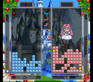 Tetris Battle Gaiden