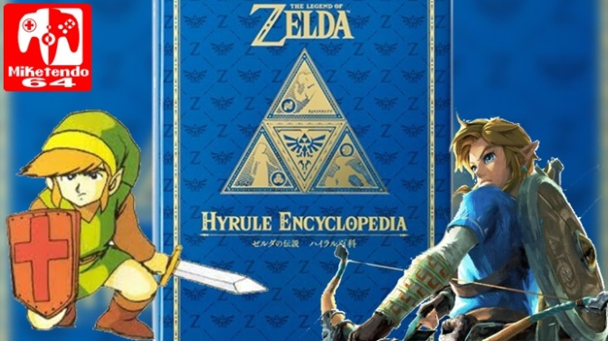 Hyrule Encyclopedia Reveals Oldest Legend Of Zelda NES Screenshot From Early Build Of Game