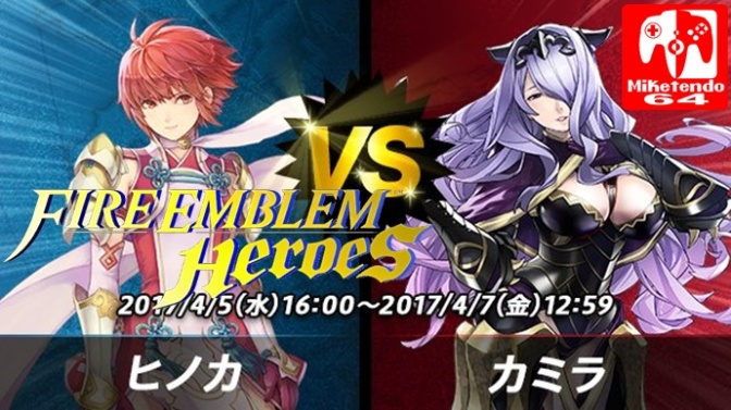 Fire Emblem Heroes Voting Gauntlet #2 Round One Match-Ups Unveiled
