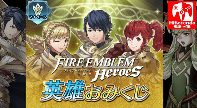 Everything Fire Emblem Heroes! Hero Fest, Fire Emblem Heroes Livestream Reveals & More