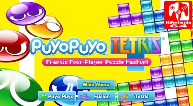 Puyo Puyo Tetris Extra Features Include Unlock Code & Displays Game Mode On Switch Profile