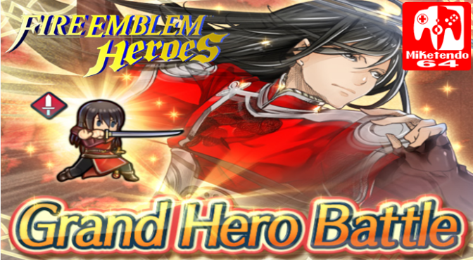 [Event] Grand Hero Navarre Awaits! (Fire Emblem Heroes)