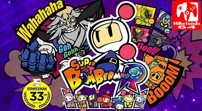 Super Bomberman R Free DLC Now Available!