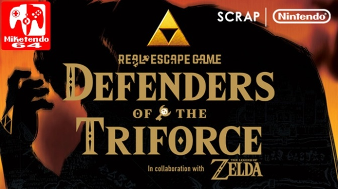 Defenders of the Triforce Kicks off in Europe This July!