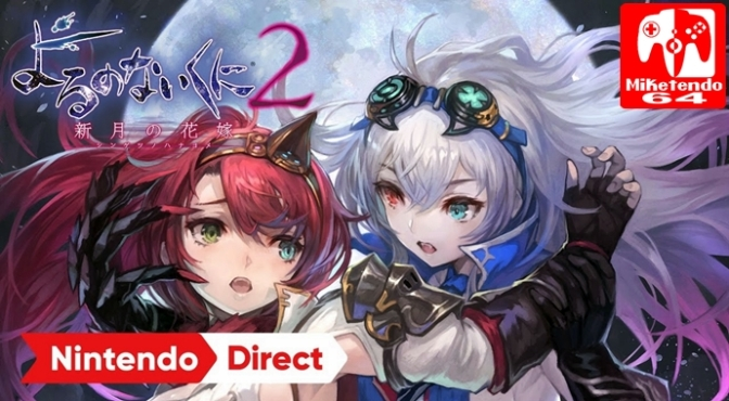 [North America] Koei Tecmo Announces Nights of Azure 2: Bride of the New Moon for Switch (Releases October 24th)