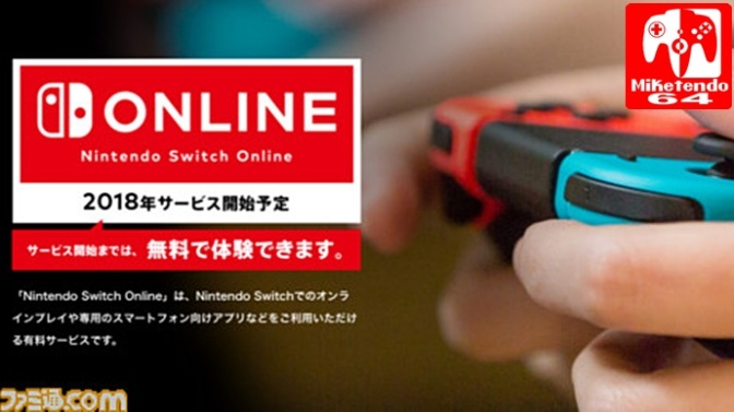 Nintendo Switch Online App is Out Now and There's an Awful Lot to Know About it!