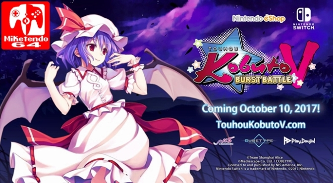 All Platform Releases of Touhou Kobuto V: Burst Battle are Now Pushed Back to October
