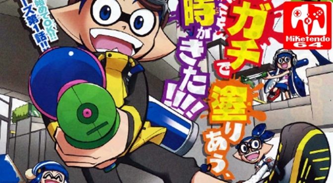 "[Random] Splatoon is Getting its own anime and it ""Airs"" August 12th"