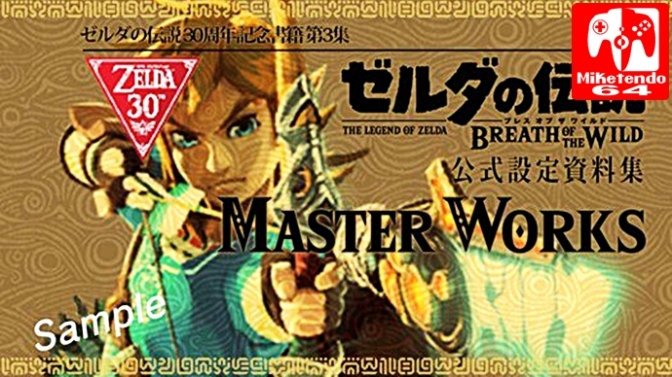 Zelda Breath Of The Wild Master Works Book Coming To The West