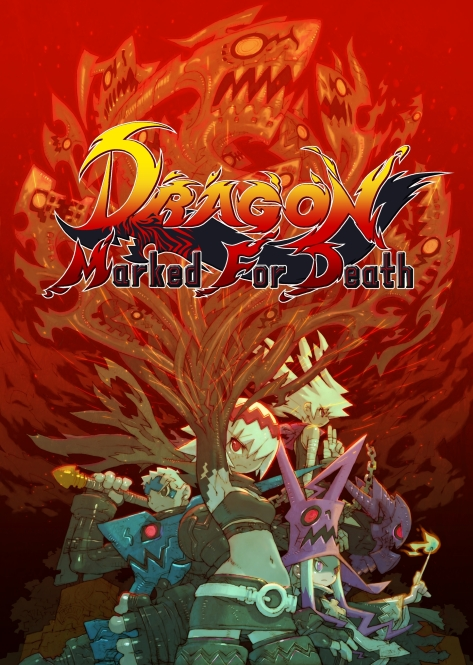 Dragon MFD - Key Art (Including the Logo).jpg