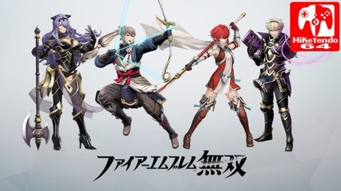 [Video] Fire Emblem Warriors NA Trailer