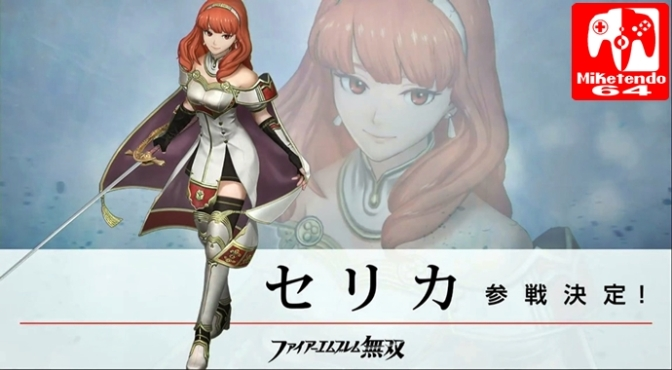 [Video] The Heroes of Fire Emblem Warriors (Now includes Shadows of Valentia's Celica)
