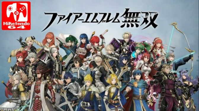 [Video] Fire Emblem Warriors DLC Plans Revealed In Launch Trailer